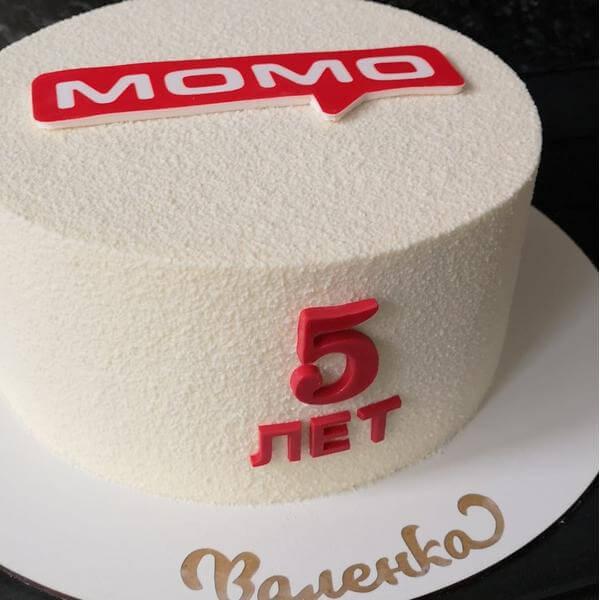 Торт с логотипом и цифрой
